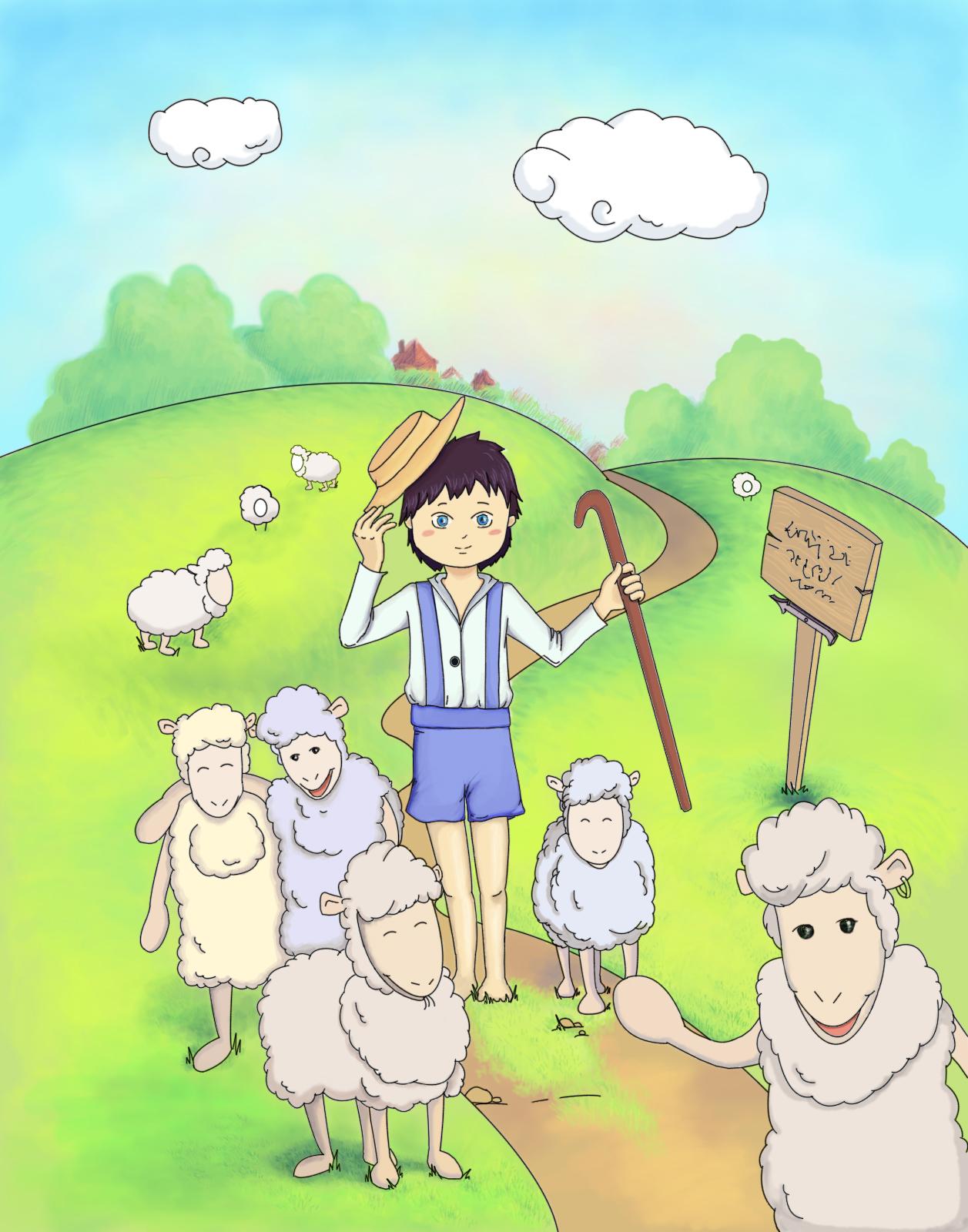 Рисунки о пастухах